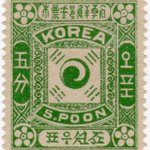 Image for the Tweet beginning: First stamp from the second