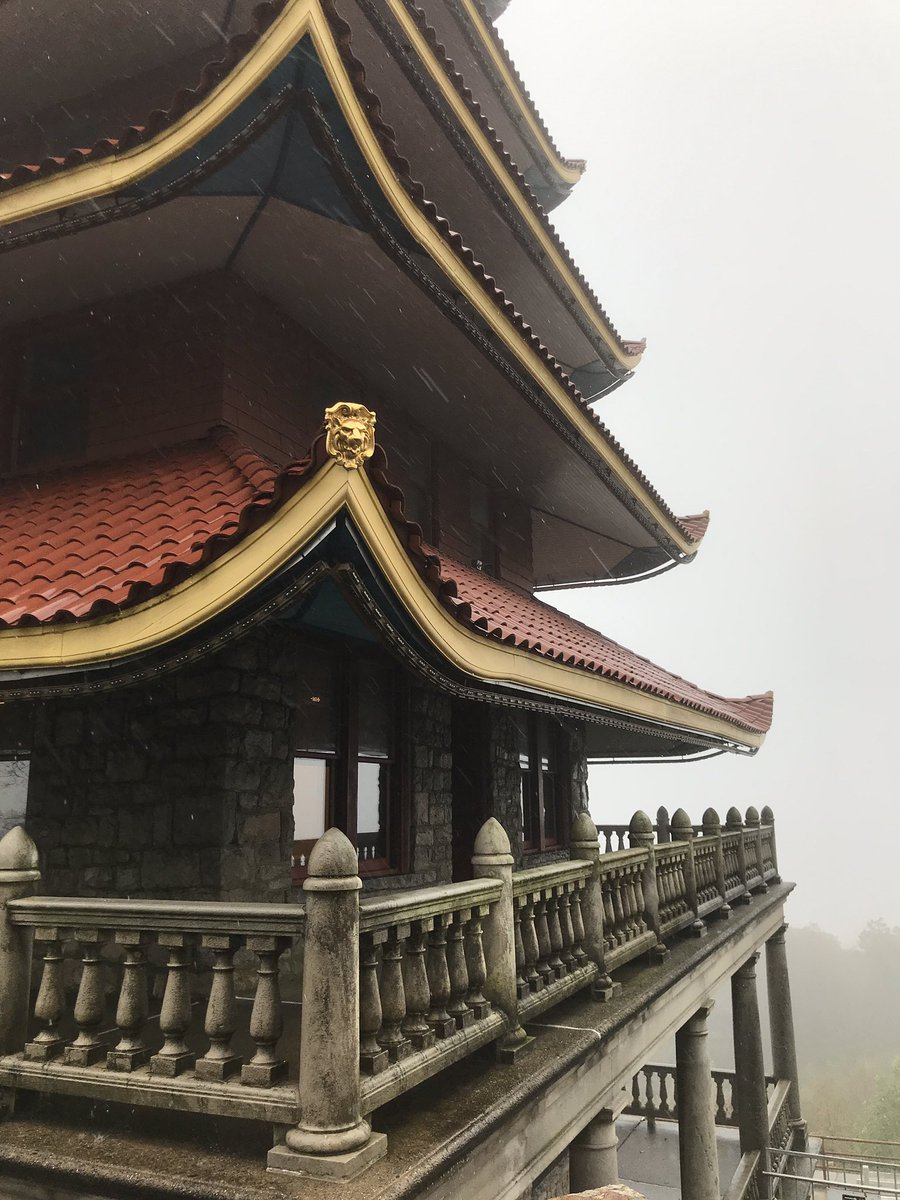 One of the greatest discordant city symbols of all time, the Reading Pagoda. https://t.co/B4WCOZGjDw