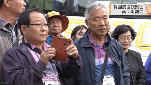 【フラグ】韓国農協視察団が青森県・南部町を訪問、サクランボ園とりんご農家を見学して帰国予定 : モナニュース  気をつけて!! 今度はサクランボとりんごだよ!!  https://t.co/fpQWI7hNfP https://t.co/g9jZIGcVIQ