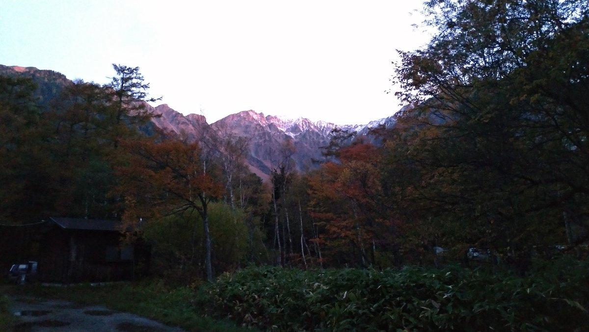 nishi2206 photo