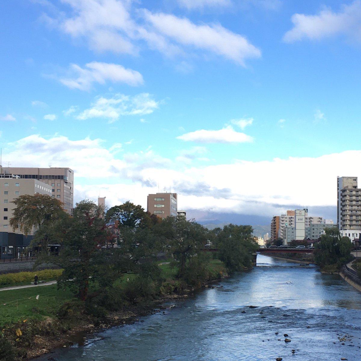 2019/10/23 盛岡市の開運橋から撮影。みなさま、安全第一でお過ごしください。 #岩手 #盛岡 #北上川 #岩手においでよ