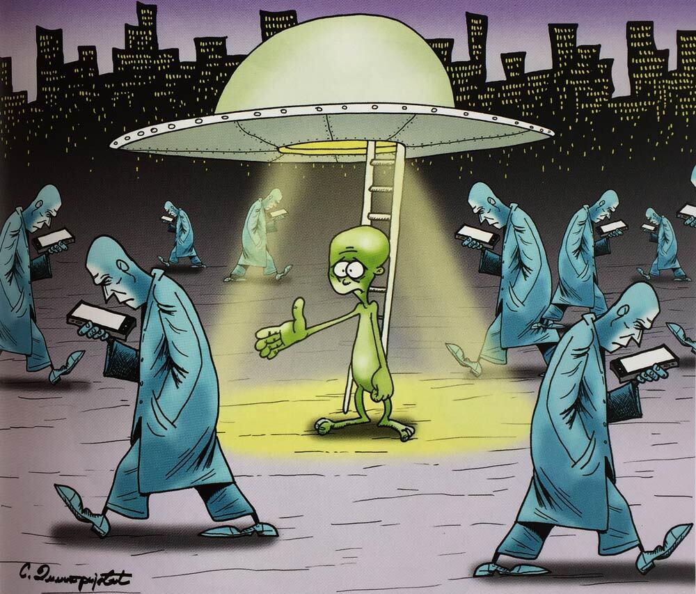 Смешные пришельцы картинки