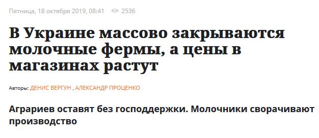 Включать отопление в Киеве начнут с 25 октября, - Кличко - Цензор.НЕТ 3010