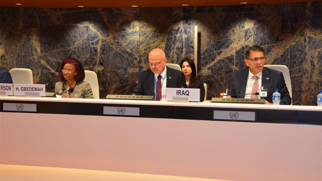 وفد #وزاري في #جنيف يستعرض القضاء على جميع اشكال التمييز ضد #المرأة