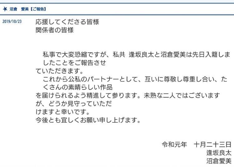 @imas_tsushin's photo on 逢坂さん