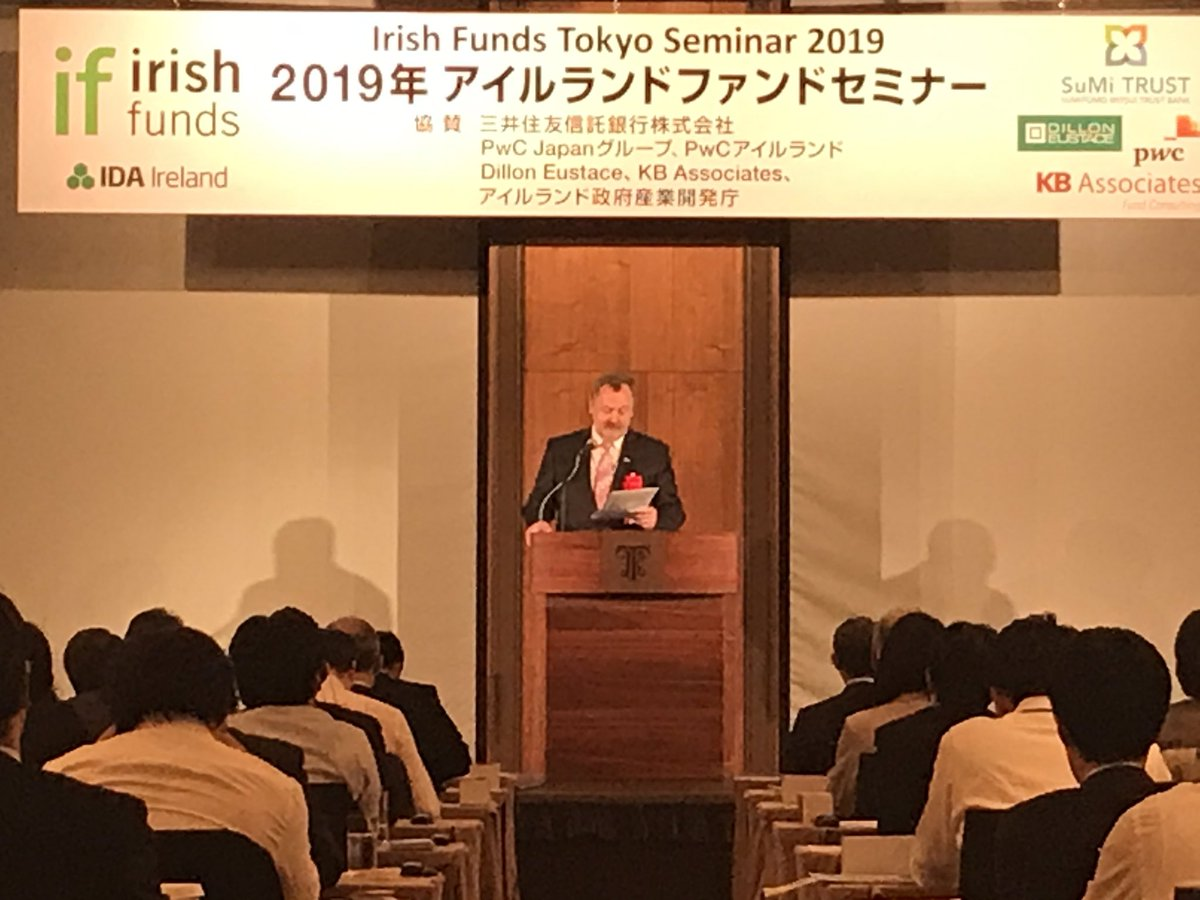 Over 200 attendees at the IDA Co-Sponsored @IrishFunds Seminar in Tokyo today being addressed by the Speaker of the Upper House of the Irish Parliament Denis O'Donovan and Ambassador Kavanagh @IrishEmbJapanEN @IrishEmbJapan