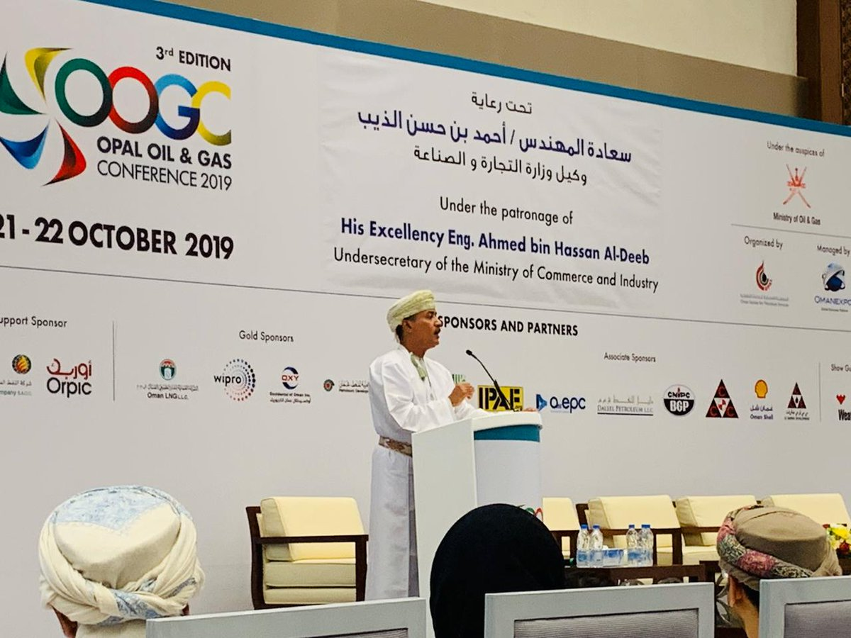 #DIT #Muscat attends Opal Oil & Gas Conference at #Oman Conference & Exhibition Centre. Focusing on technology and innovation in the energy sector. #EnergyisGREAT #Uk #Oman @UKinOman