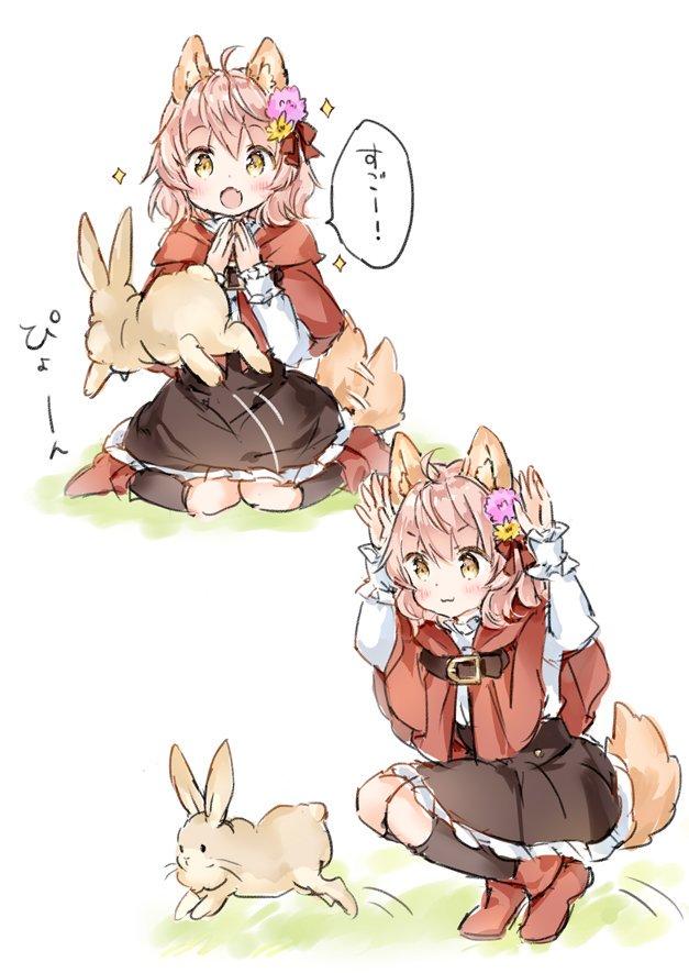 小さい頃のオオカミちゃん