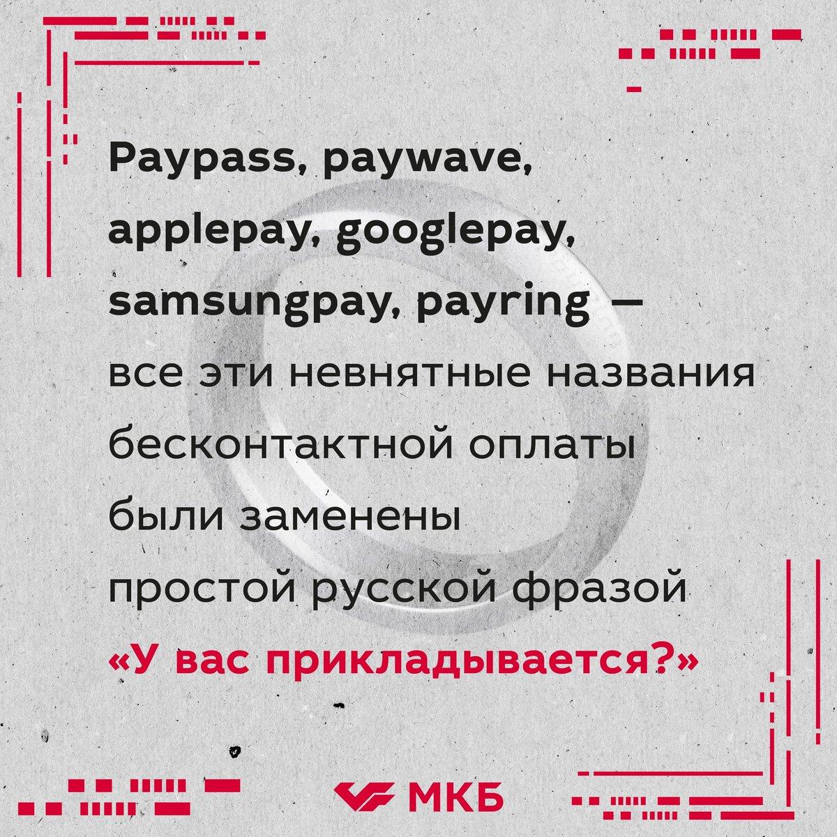 московский кредитный банк кредитные каникулы приватбанк кредит на 2 года