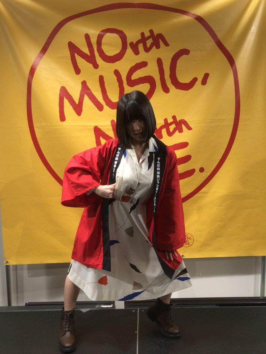 タワーレコード仙台パルコ店ありがとうございました!
