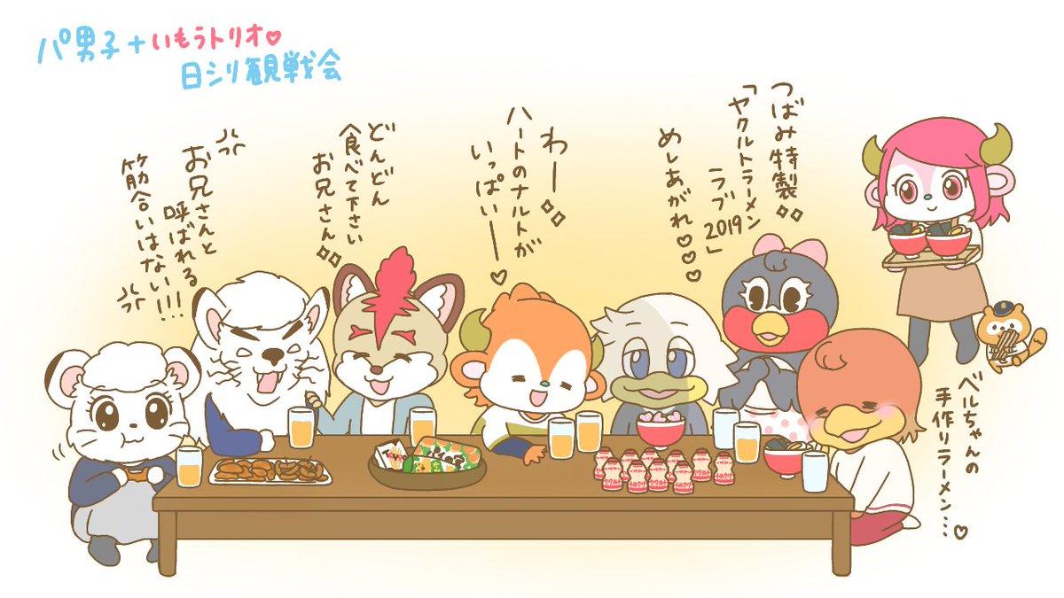 日シリ第4戦!#umi絵