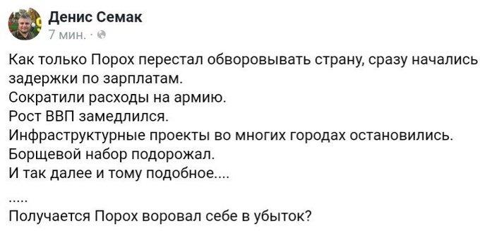 Багато інвестицій Україна втратила останніми роками через нерозторопність, - Милованов - Цензор.НЕТ 1564