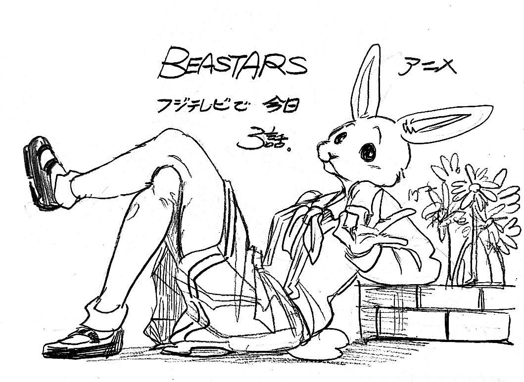 今夜25:05からフジテレビでBEASTARS(ビースターズ )、アニメ第3話放送!