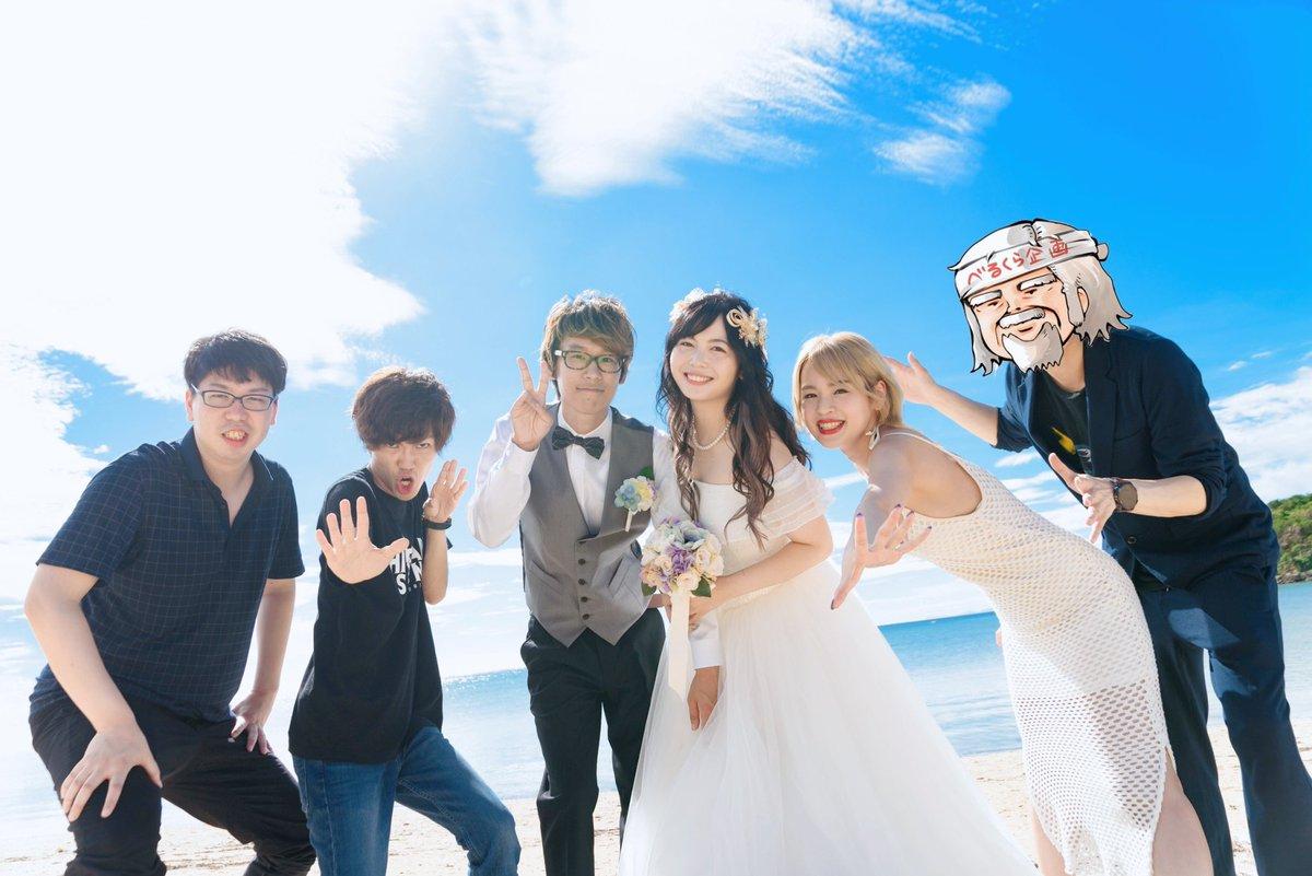 マイフレンド達と、沖縄で撮った写真が届きました☺️ミカちゃん、べるくらさん、おちゃさん、べげくん、吉田山、もっちー、雷太先生、ミルヒー、あいちゃんありがとう(^ ^)♡
