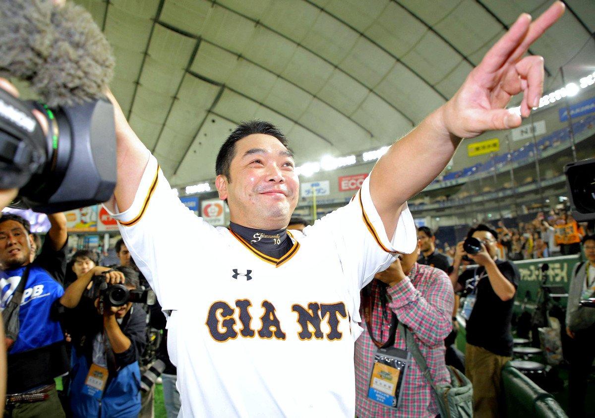 #阿部慎之助 が来季2軍監督に就任  #巨人 #ジャイアンツ #giants