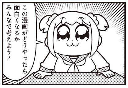 [1-16] ぽぷたん【1】 / 大川ぶくぶ / まんがライフWIN