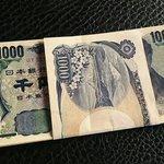 ATMにお金を変な入れ方した結果?ぶっ壊れた!