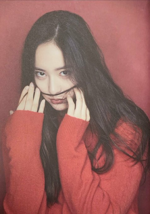 Happy Birthday!!!  f(x), Krystal Jung