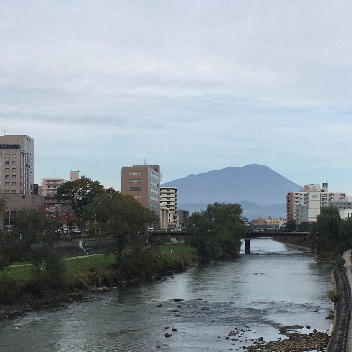 2019/10/24 盛岡市の開運橋から撮影。みなさま、安全第一でお過ごしください。 #岩手 #盛岡 #北上川 #岩手山 #岩手においでよ