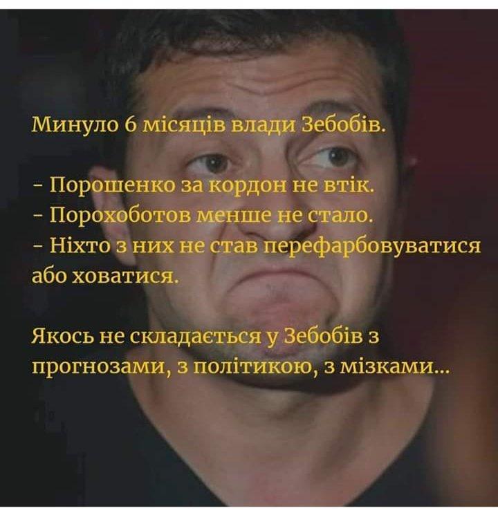 Увольнения Горбатюка и следователей законны. В расследованиях дел по Майдану никто не останавливается, - замгенпрокурора Чумак - Цензор.НЕТ 4572