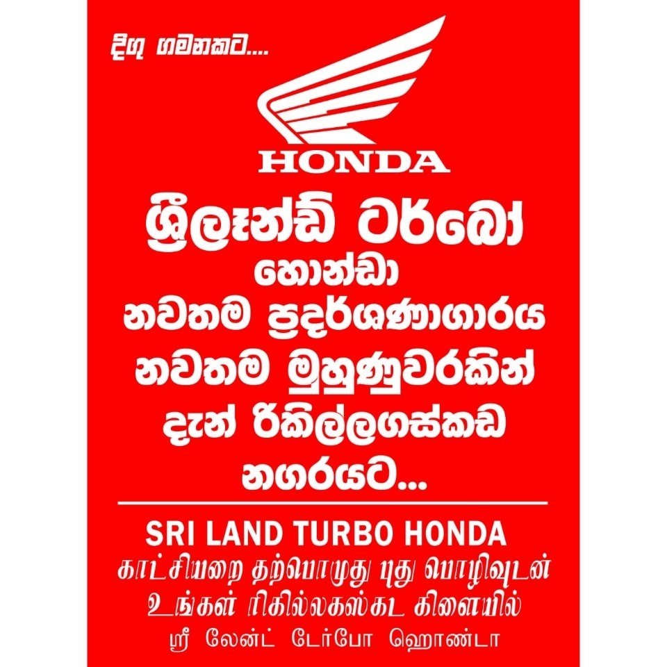 #Honda  #hondabikes #hondasrilanka #hondarikillagaskada #srilandhonda #srilanka #sriland #srilandturbo #rikillagaskada #rikillagaskadabike #rikillagaskadabikeshowroom #bikeshowroom #bike #kandy #deltota  #mahesh_malwathugoda #malru_corp #diobikes #hondascooter #Centralprovincepic.twitter.com/Hrv65Hb4Bb