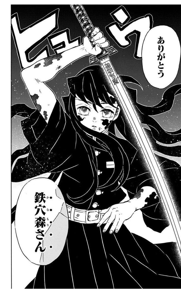 無一郎画像漫画 時透無一郎は口も強い!天才剣士の強さの秘密と技を画像付きで紹介!