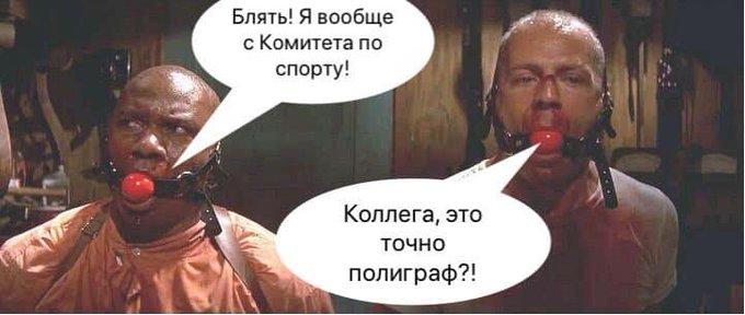 """""""Слуга народу"""" перенесла проведення з'їзду партії на листопад, - Корнієнко - Цензор.НЕТ 9690"""