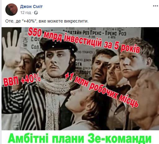 Багато інвестицій Україна втратила останніми роками через нерозторопність, - Милованов - Цензор.НЕТ 4231