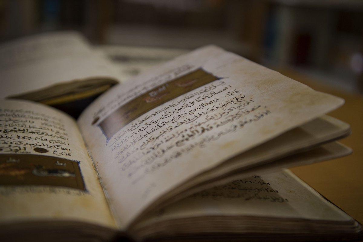 islam tudni)