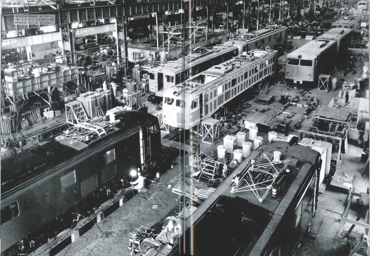 東芝 府中 工場