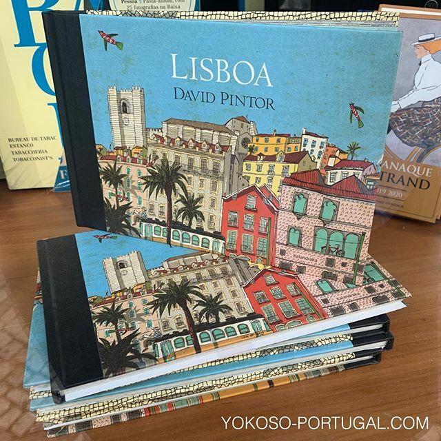test ツイッターメディア - David Pintor 氏のリスボンのイラスト集。カラフルで可愛らしいリスボンが満載。お土産にもおすすめです。 #リスボン #ポルトガル https://t.co/e3XmKYR7Gh