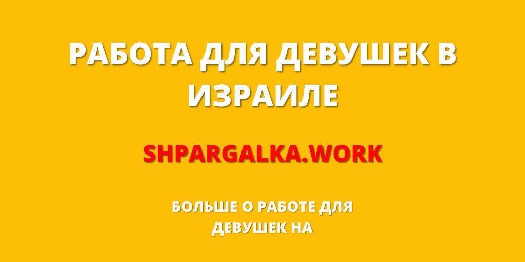 Работа для девушек 50 на 50 какое образование нужно для работы в прокуратуре девушке