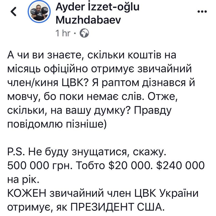 Холодницкий: депутатскую неприкосновенность нужно снять до конца, а не частично - Цензор.НЕТ 9163