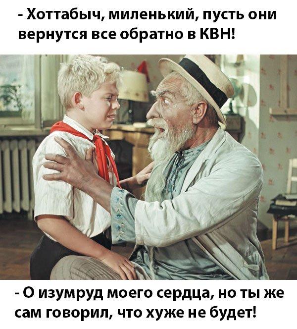 """""""Сроки амбициозные, но команда справится"""", - Нефедов рассказал о ближайших планах таможни - Цензор.НЕТ 3954"""