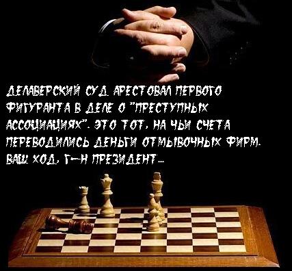 ГБР не регистрировало производство против Богдана и Портнова по заявлению Чорновол из-за отсутствия обстоятельств - Цензор.НЕТ 6589