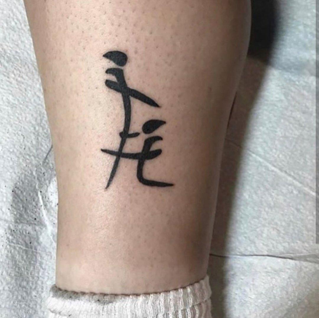 site- ul de dating pentru tatuaje