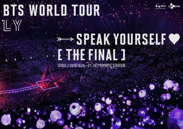 Konser BTS Love Yourself: Speak Yourself [THE FINAL] Digelar 3 Hari