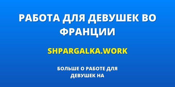 Работа девушкам 24 региональная девушка модель работы с одаренными