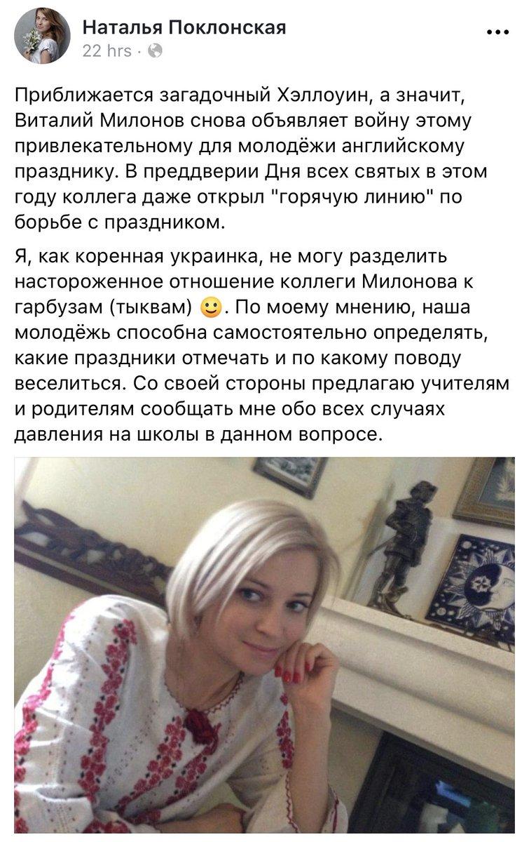 Заявка Украины на ПДЧ от 2008 остается в силе, - вице-премьер Кулеба - Цензор.НЕТ 8999