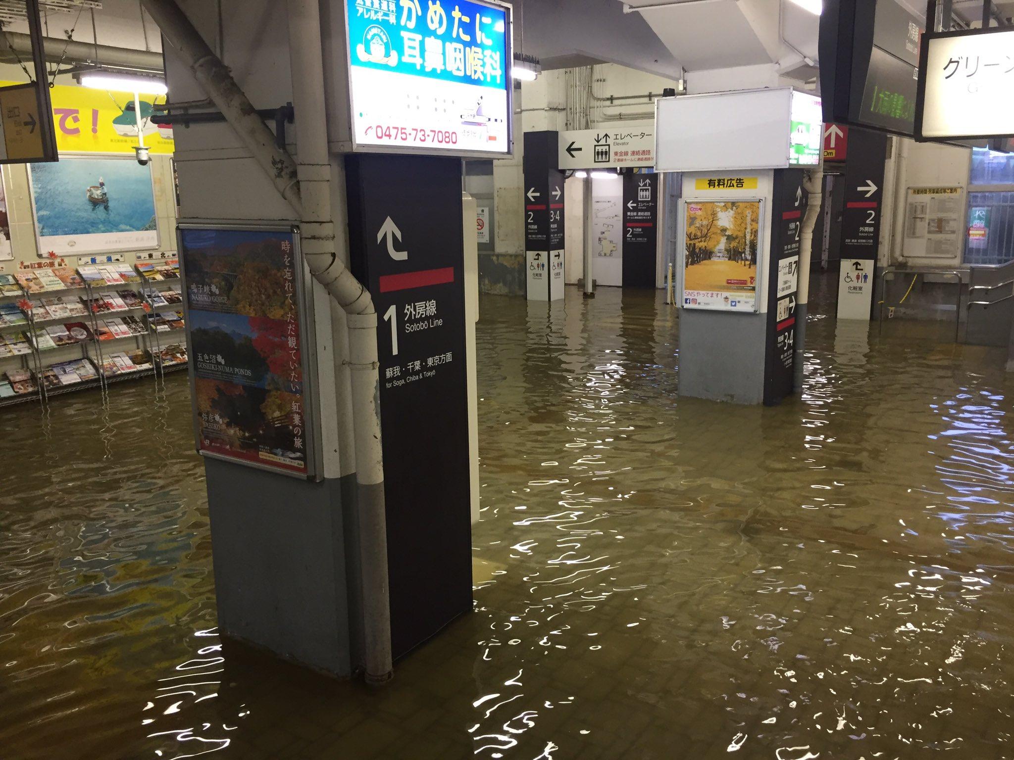 大網駅構内が大雨で浸水している現場の画像