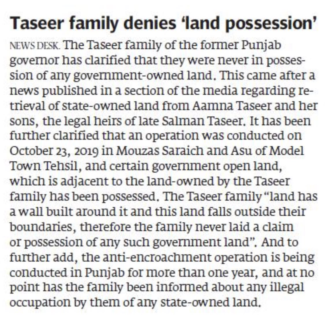 This was printed in the express Tribune. @etribune https://t.co/kGlV8HJLtQ