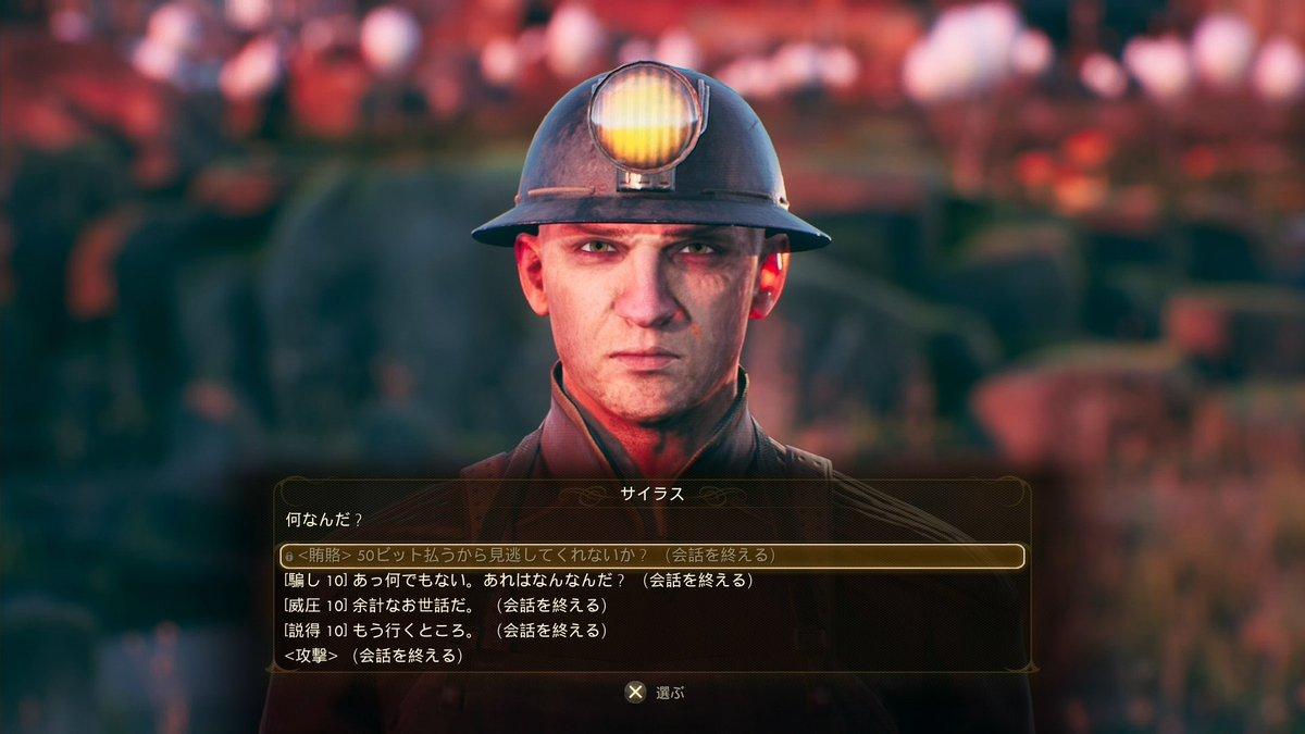 Ps4 日本語 アウトワールド