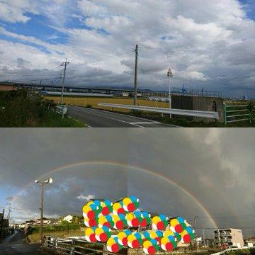 今朝の見守りでは、急に小雨が降り、なんと!2重の虹が出ました。今日は、良いことがある予感とハッピーな気分に⤴<br /> スマイル通信も出来上がりハッピーな一日
