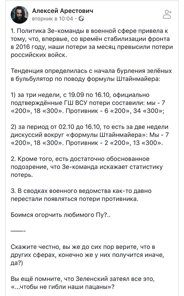 Украина перейдет на новый формат работы с НАТО, - министр обороны Загороднюк - Цензор.НЕТ 981