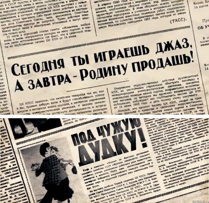 """Дипмиссия Уругвая on Twitter: """"Штош, история снова делает круг… """""""