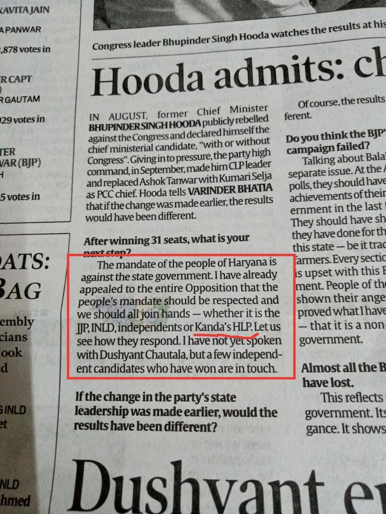 For the critics - Bhupender Hooda himself was hoping for Gopal Kanda's support...