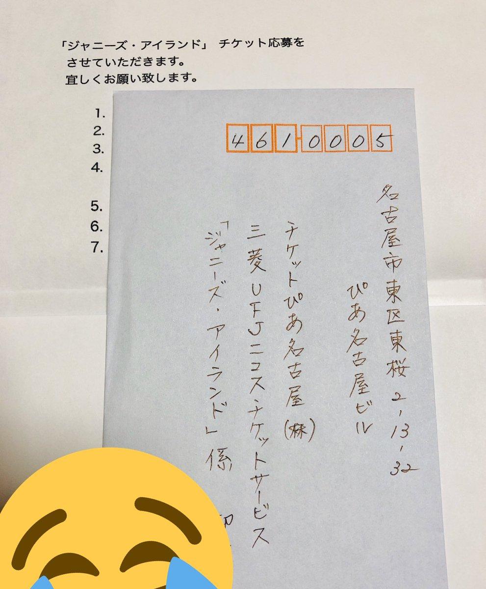 伎 滝沢 カード 枠 歌舞