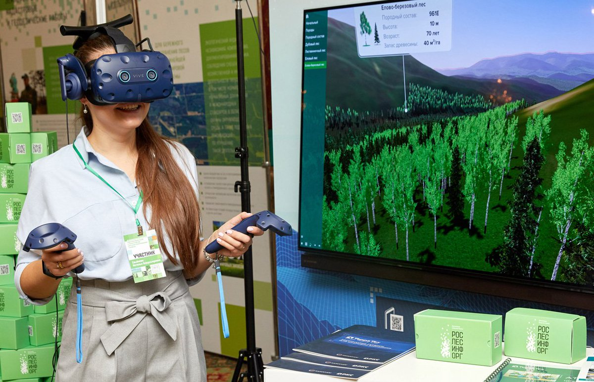 Terra Tech Earth's remote sensing and geoservices commercial operator, a subsidiary of the Russian Space Systems holding has developed a virtual environment to provide the main parameters of forest resources estimation — en.roscosmos.ru/21053/
