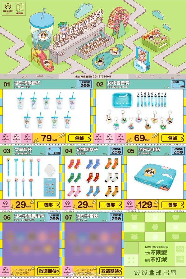 (พรีออเดอร์) MOUMOU X #UNINE   เก็บ 2 รอบ (รอบแรกค่าสินค้า)  เซ็ตกระเป๋า 380฿ ปากกา 180฿ ถุงเท้า 180฿ ผ้าห่ม 680฿ ตุ๊กตาก้อนกลม 380฿ หมอนตุ๊กตา 530฿   ปิดพรีวันที่ 5/11   *รอบสองค่าจัดส่ง เก็บตอนของถึงไทย*  #ตลาดนัดUNINE #qingchunyouni #ตลาดนัดNANO