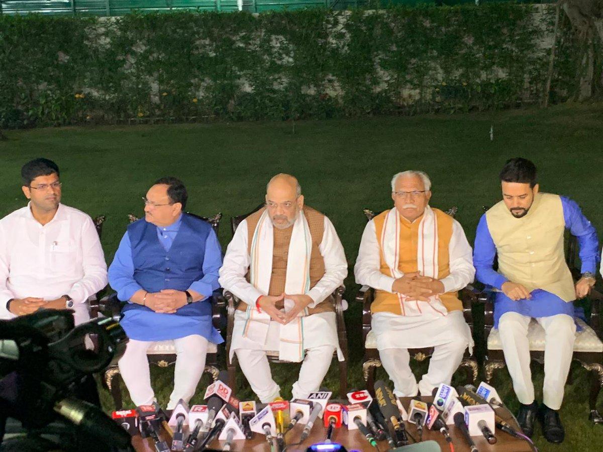 अबकी बार... JJP-BJP की सरकार...!Done💐💐